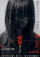 The Grudge: Girl in Black (2009) online y gratis