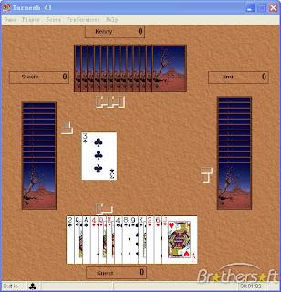 صورة من لعبة طرنيب
