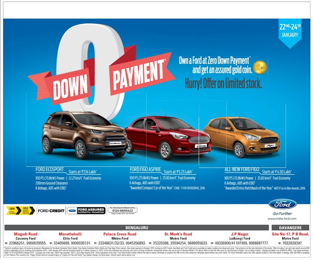 Own a ford at Zero 0 Down payment and get assured gold coin. Hurry ! Offer on limited stock !