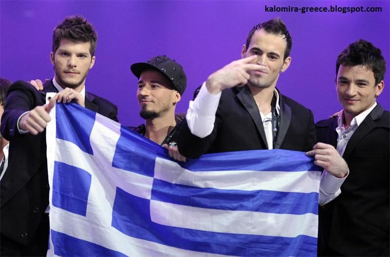 песня греции на евровидении 2015 слушать