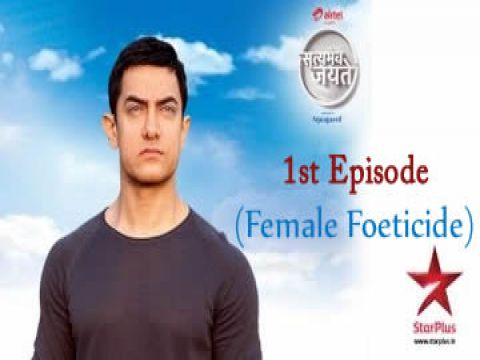 slogan on female foeticide Female foeticide in india is the abortion of a female foetus outside of legal  methods the frequency of female foeticide in india is increasing day by day.