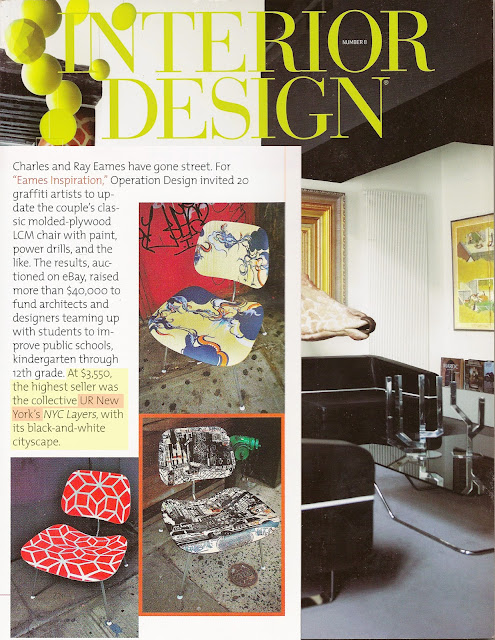 interior design magazine SPREAD