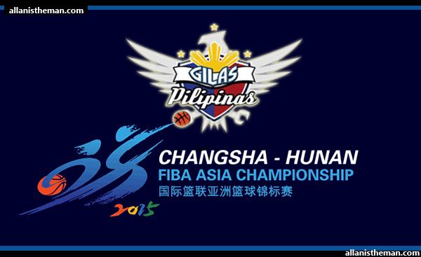 FIBA Asia Championship 2015 - Gilas Pilipinas FREE LIVE STREAMING