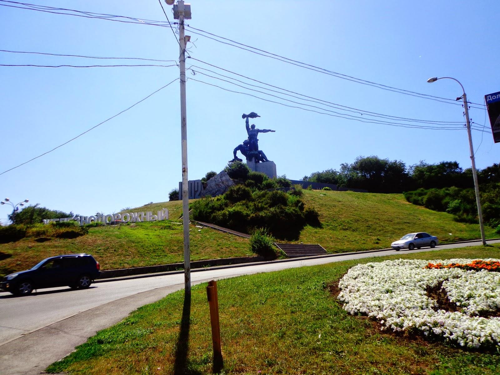 Памятник-Железнодорожный-Район-Ростов