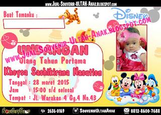 Undangan Disney Kheysa Kartu Undangan Ulang Tahun Anak (Invitation Card)