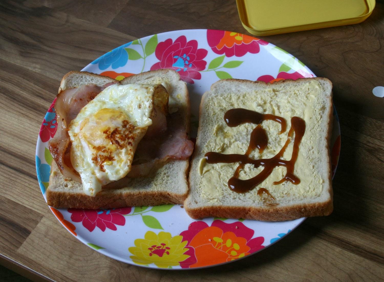 Mmm Breakfast cooked in Julian