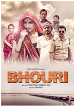Bhouri 2015 Hindi Full Movie Watch Online DVDscr Download