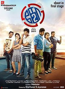 Watch Ko 2 (2015) Full Audio Songs Mp3 Jukebox Vevo 320Kbps Video Songs With Lyrics Youtube HD Watch Online Free Download