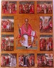 Ασματική Ακολουθία Αγίου Ιερομάρτυρος Χαραλάμπους