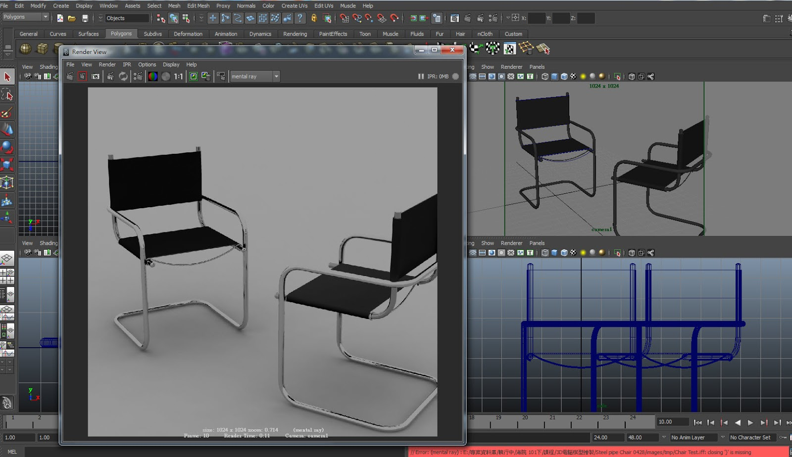 Chair MR Render 018
