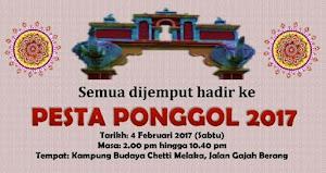 Pesta Ponggol
