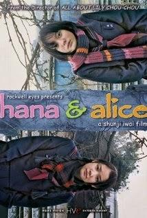 Hana and Alice / Hana to Arisu