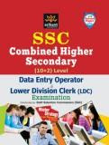 SSC CHSL books, books for SSC DEO & LDC exam