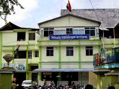 Siliguri Municipal Corporation (SMC)