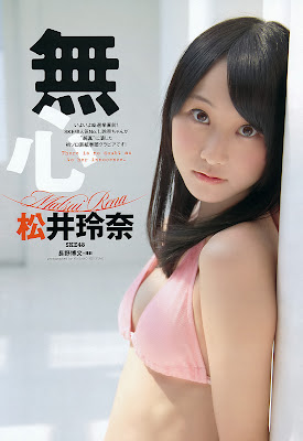 Weekly Playboy Magazine 2012 No.25