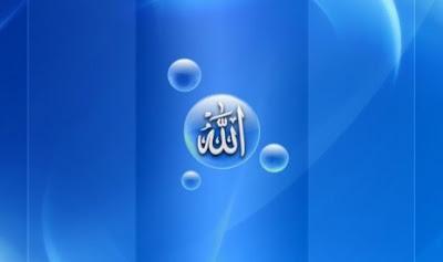 Jendela Islam : Cukup Allah Saja, Bukan Yang Lain [ www.BlogApaAja.com ]
