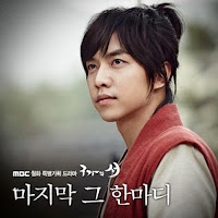 Lee Seung Gi. The Last Words