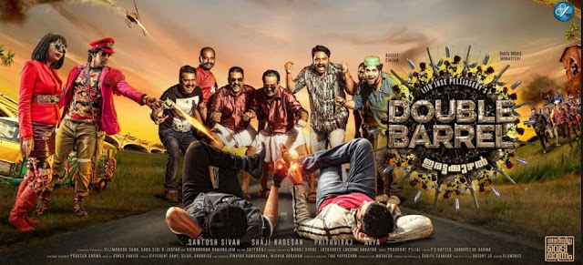 Double Barrel (2015): Athala pithala thavalaachi Song Lyrics