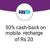 Pay Rs. 1 & get Rs. 10 Cashback on Rs.20 Recharge at paytm :buytoearn