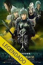 Hua Mulan – Legendado