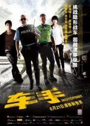 Phim Đường Cao Tốc - Motorway 2012