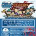 COLORS presents 『春のカラーズ七福神巡り』開催!