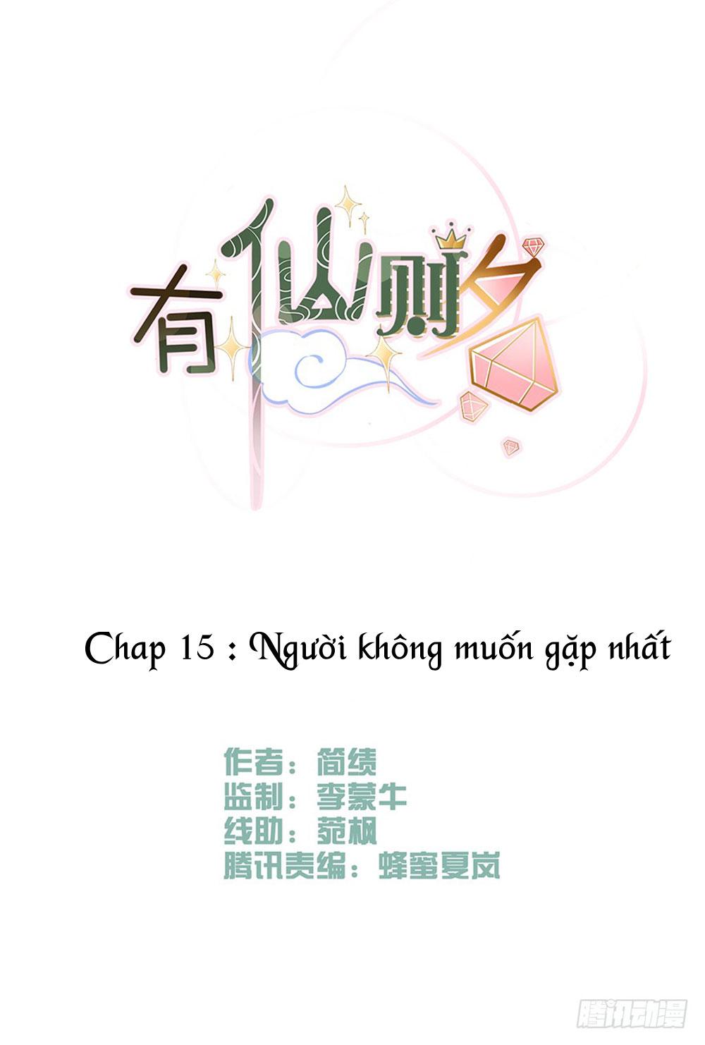 Hữu Tiên Tắc Danh – Chap 15