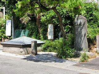鎌倉十井:星ノ井