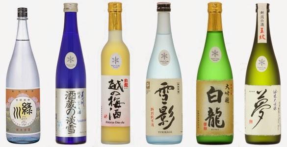 Niigata Sake