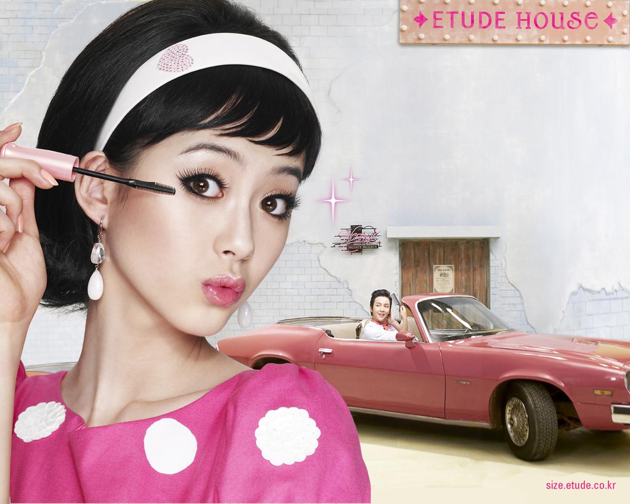 Подробней о корейской косметике.