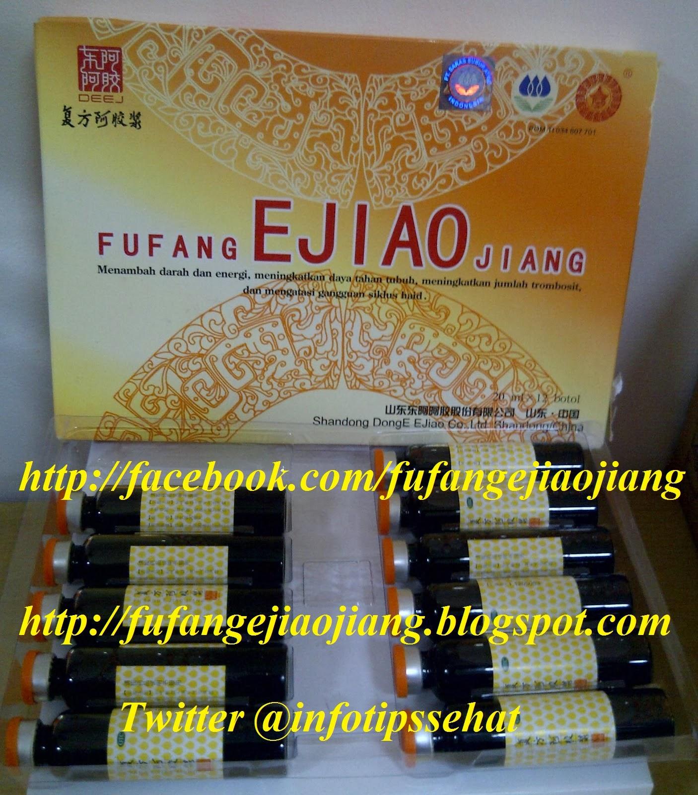 fufang ejiao jiang 12 x 20ml