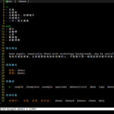 目前顯示格式,持續翻修中