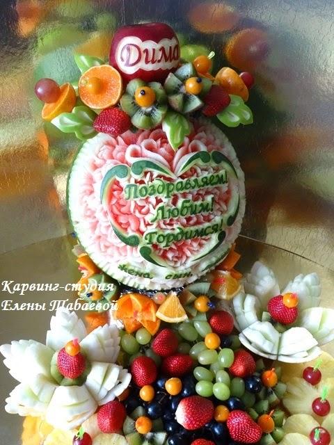 букет из фруктов южно-сахалинск