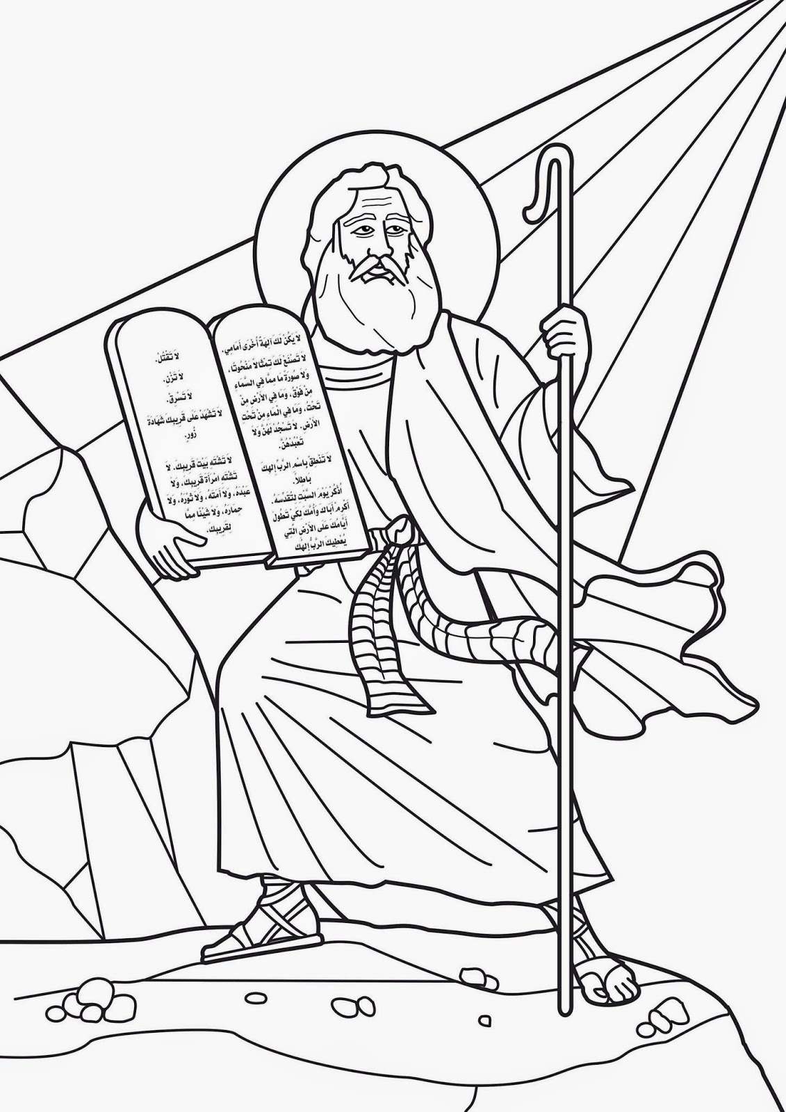 Dibujos de Moisés para colorear ~ Dibujos para Niños