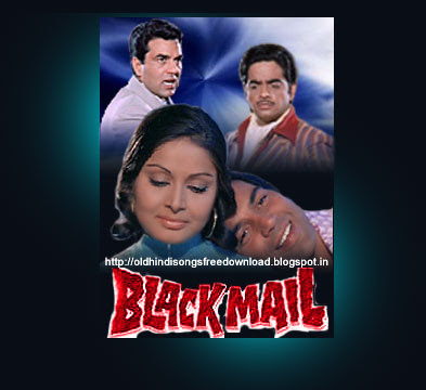 Free download Black Mail songs - oldhindisongsfreedownload.blogspot.in