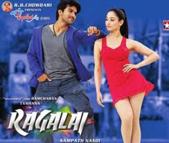 Ragalai (2012) - Ram Charan Teja, Tamannah, Parthepan, Ajmal, Nasser, Seetha