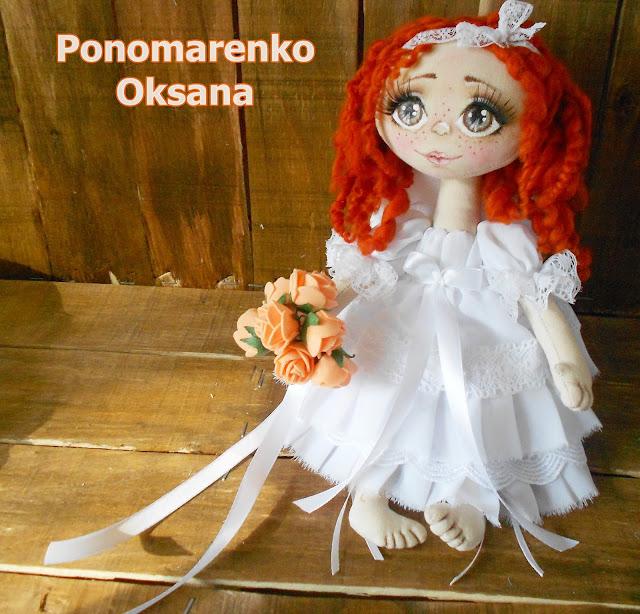 кукла, ручная работа, авторская кукла