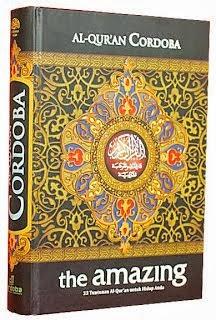 Al Qur'an Cordoba