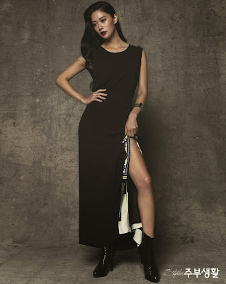 Clara Lee - Jubu Styler Magazine December 2013