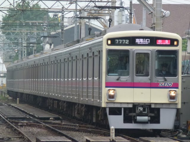京王電鉄 特急高尾山口行き 7000系LED(土日1本運行)