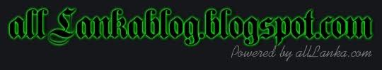 අලුත් දේවල් තේරෙන සිංහලෙන්-allLankablog.blogspot.com