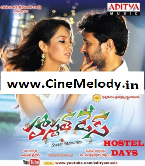 Hostel Days Telugu Mp3 Songs Free  Download -2012
