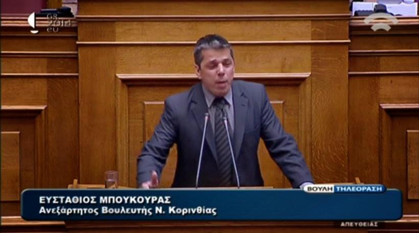 Υπέρ της άρσης ασυλίας για τους βουλευτές ΧΑ ψήφισε η Βουλή