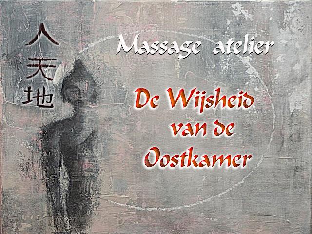 http://www.dewijsheid.blogspot.nl/