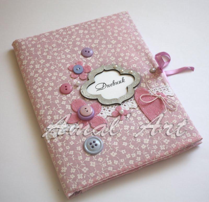 Школьные дневники для девочек десяти лет картинки