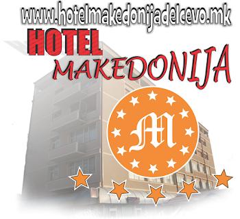 Хотел Македонија Делчево