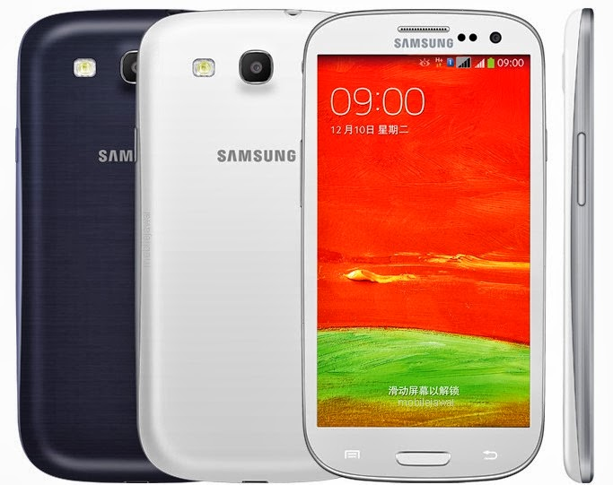 samsung-duos-galaxy-S3-plus-GT-I9300i-goes-official