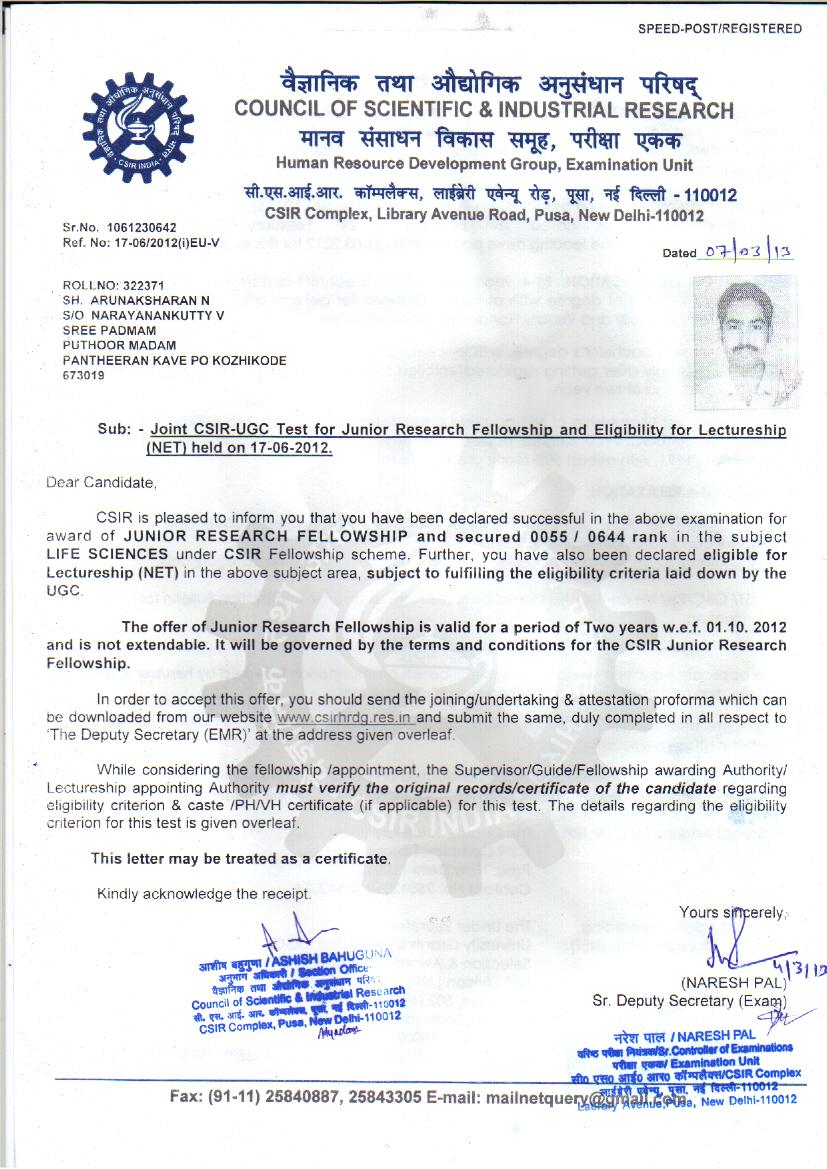 Arunaksharan n csir jrf net certificate