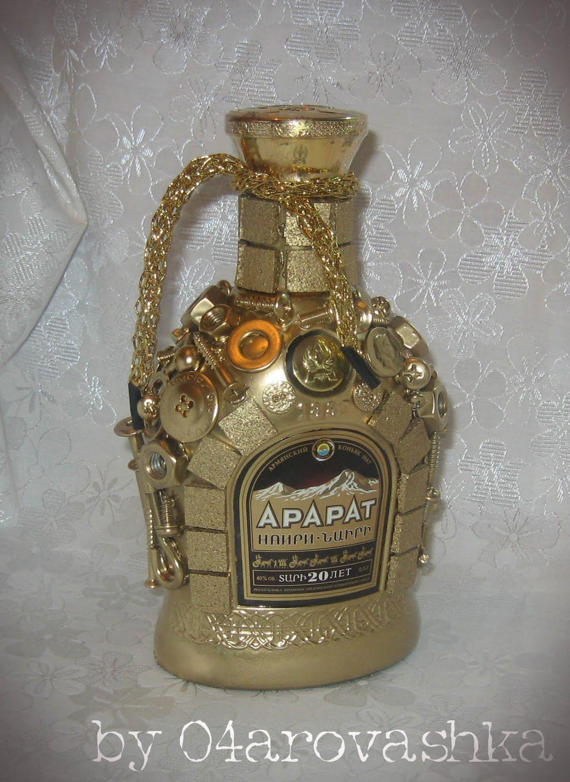 Как оформить бутылку коньяка в подарок для мужчины 15