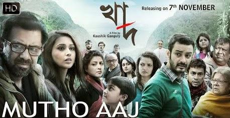 Mutho Aaj - Khaad Feat, Indraadip Dasgupta, Kaushik Ganguly